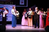 Мисс Тульская область - 2014, Фото: 399