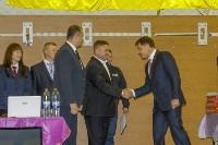 Всероссийский турнир по дзюдо на призы губернатора ТО Владимира Груздева, Фото: 28