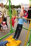 ГТО в парке на День города-2015, Фото: 91