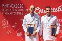 В Туле вручили дипломы выпускникам медицинского института, Фото: 70