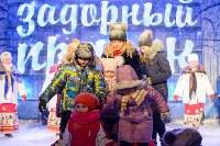На площади Ленина прошло закрытие главной городской ёлки, Фото: 56