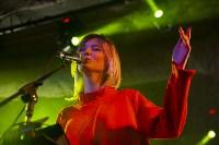 В Туле отгремел фестиваль «Молотняк», Фото: 88