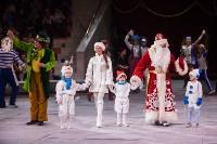 """""""Тайна пирата"""" в Тульском цирке, Фото: 145"""