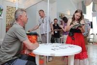 IV Тульский туристический форум «От идеи до маршрута», Фото: 16