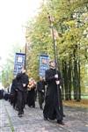 Владимир Груздев принял участие в фестивале «Поле Куликово», Фото: 33