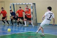 Чемпионат Тулы по мини-футболу. 24-26 января, Фото: 1
