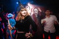 Хэллоуин-2014 в Премьере, Фото: 64