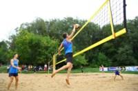 В Туле завершился сезон пляжного волейбола, Фото: 24