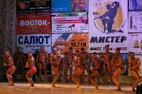 Чемпионат по бодибилдингу и бодифитнесу «Мистер и Мисс Тула - 2015», Фото: 13