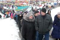 Как туляки провожали зиму на набережной Упы, Фото: 139