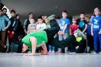 Соревнования по брейкдансу среди детей. 31.01.2015, Фото: 17