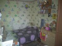 Квартира на проспекте Ленина, Фото: 2