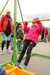 ГТО в парке на День города-2015, Фото: 40