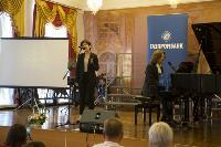 Дмитрий Маликов: «Я бы хотел, чтобы все дети учились музыке», Фото: 11