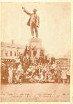 Памятники Ленину: история, Фото: 1