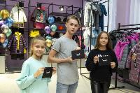 Открытие магазина Аврора, Фото: 45