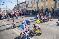 День города 2019 в Туле, Фото: 10
