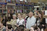 Юрий Вяземский на встрече с читателями, Фото: 4