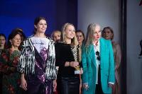 Восьмой фестиваль Fashion Style в Туле, Фото: 342