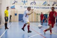 Мэр Тулы Юрий Цкипури и команда ветеранов «Фаворит» сыграли в футбол с волонтерами, Фото: 36