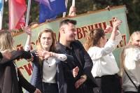 В Туле прошел ежегодный парад студентов, Фото: 42