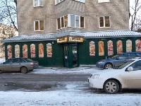 Плюшкин, кофейня, Фото: 11