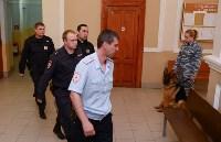 В Туле начинается суд по делу косогорского убийцы, Фото: 4