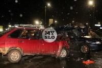 В ДТП на М-2 в Туле пострадали четыре человека, Фото: 2