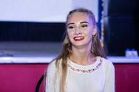 Кастинг на конкурс Мисс Студенчество, Фото: 60