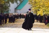 Куликово поле. Визит Дмитрия Медведева и патриарха Кирилла, Фото: 36