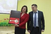 В Туле открылся новый детский сад, Фото: 2