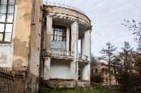 Город Липки: От передового шахтерского города до серого уездного населенного пункта, Фото: 122