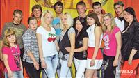 Новомосковск, Школа №12, 11б. , Фото: 124