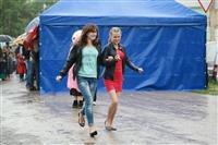 Фестиваль Крапивы - 2014, Фото: 171