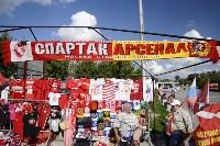 Спартак - Арсенал. 31 июля 2016, Фото: 2