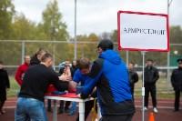 Спортивный праздник в честь Дня сотрудника ОВД. 15.10.15, Фото: 20