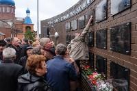 Митинг, посвященный Дню памяти погибших в радиационных авариях и катастрофах, Фото: 60