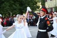 Принятие присяги в Первомайском кадестком корпусе, Фото: 145