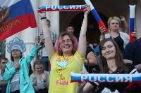 Матч Россия – Хорватия на большом экране в кремле, Фото: 12