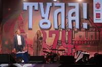 Праздничный концерт: для туляков выступили Юлианна Караулова и Денис Майданов, Фото: 1