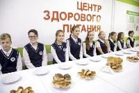 Открытие центра здорового питания, Фото: 7