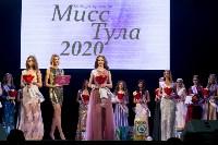 Мисс Тула - 2020, Фото: 266
