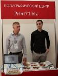 В Туле выбрали лучшие проекты молодых предпринимателей, Фото: 17
