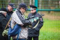 Соревнование сотрудников внутренних дел РФ, Фото: 56