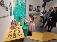 Выставка «Как звучит книга» , Фото: 25