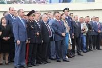 """50-летие """"Тулаточмаш"""", Фото: 3"""