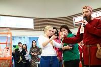 Гипермаркет Глобус отпраздновал свой юбилей, Фото: 72