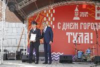 Дмитрий Миляев наградил выдающихся туляков в День города, Фото: 74