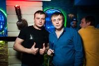 DJ Mayson party, Фото: 77