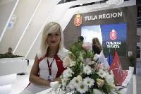 Международный инвестиционный форум в Сочи, Фото: 6